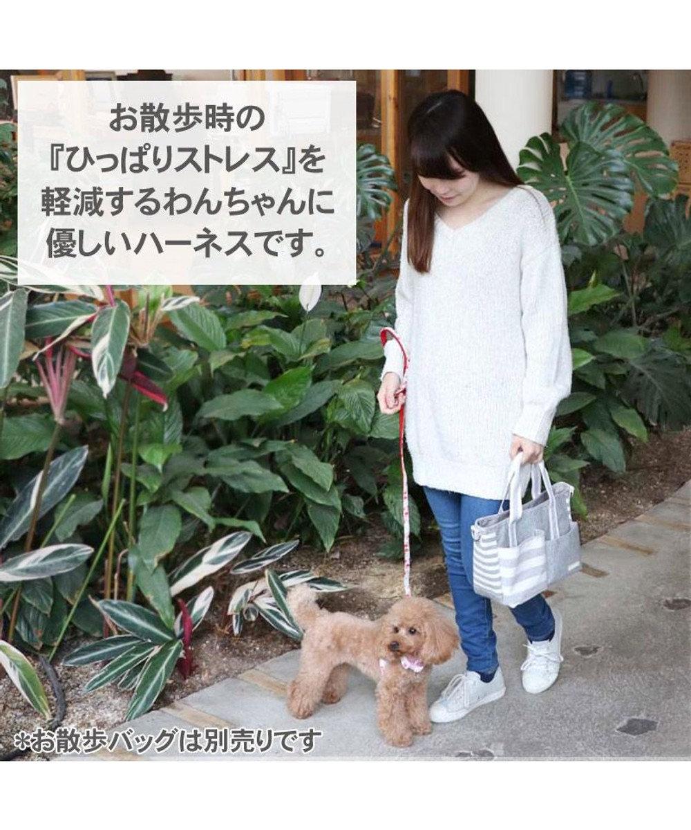 PET PARADISE 犬 ハーネス ペットパラダイス やさしい ハーネス 苺 SS~S 〔小型犬〕 ピンク(淡)