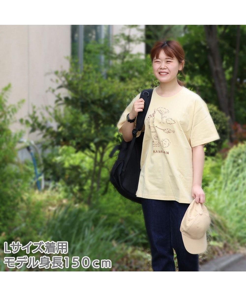 Mother garden  しろたん Tシャツ 半袖  《KANAWAN柄》 ベージュ色 S/M/L/XL レディース メンズ ユニセックス 男女兼用  かわいい キャラクター 半袖Tシャツ マザーガーデン ベージュ