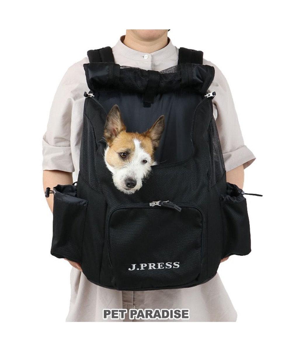 PET PARADISE 犬 キャリー リュック ペットパラダイス J.PRESS ハグ&リュック キャリーバッグ 〔小型犬〕 マルチ 黒  ジェイプレス キャリーバック 抱っこ だっこ イヌ おしゃれ かわいい 猫 黒