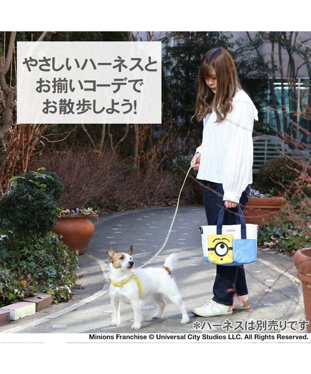 PET PARADISE 犬用品 ペットパラダイス ミニオン フェイス お散歩バッグ  (26cm×20cm)  散歩 おでかけ 黄