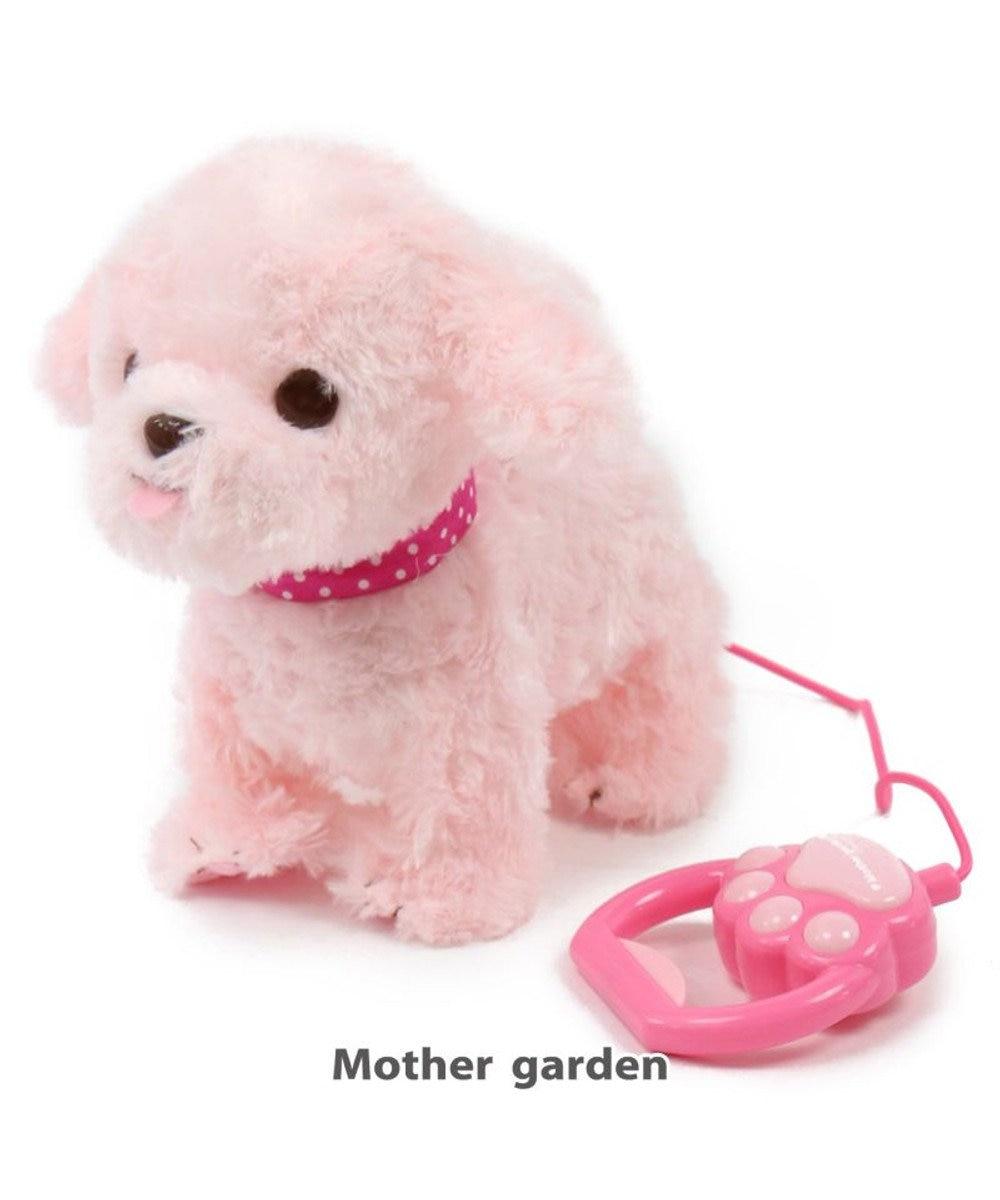 Mother garden 《シリーズ累計販売 89000個突破》 マザーガーデン  《もこもこプードルちゃん ・ピンク》単品 動く 犬のぬいぐるみ いっしょに一緒にお散歩 わんちゃん 歩くおもちゃ わんわん 動くおもちゃ 女の子 男の子 お家遊び 家遊び 玩具 ピンク