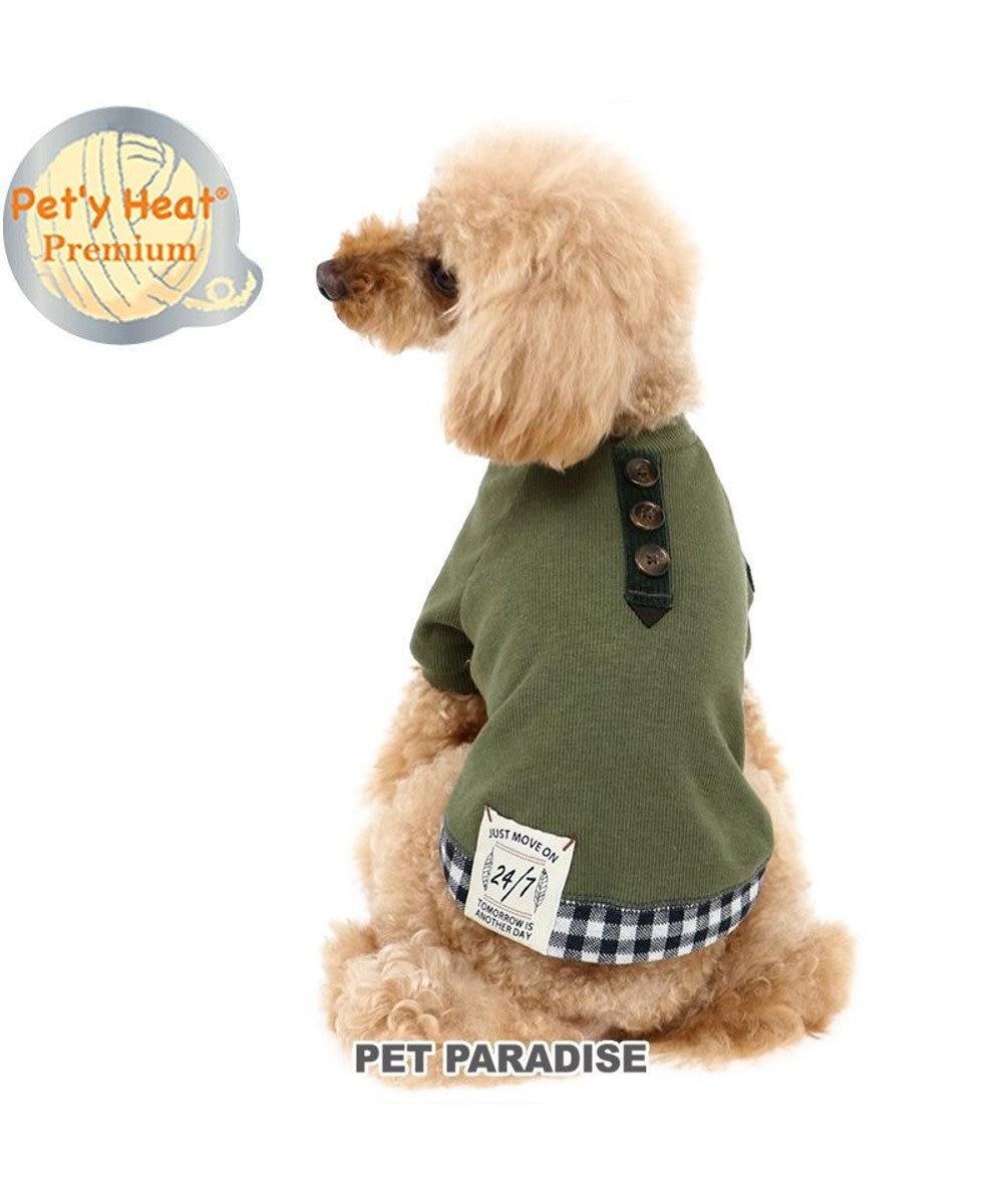 PET PARADISE 犬 服 秋服 Tシャツ 〔小型犬〕 ボタン カーキ プレミアム ペティヒート 暖かい あったか 保温 防寒 防寒対策 インナー 室内着 軽量 発熱 伸縮 カーキ