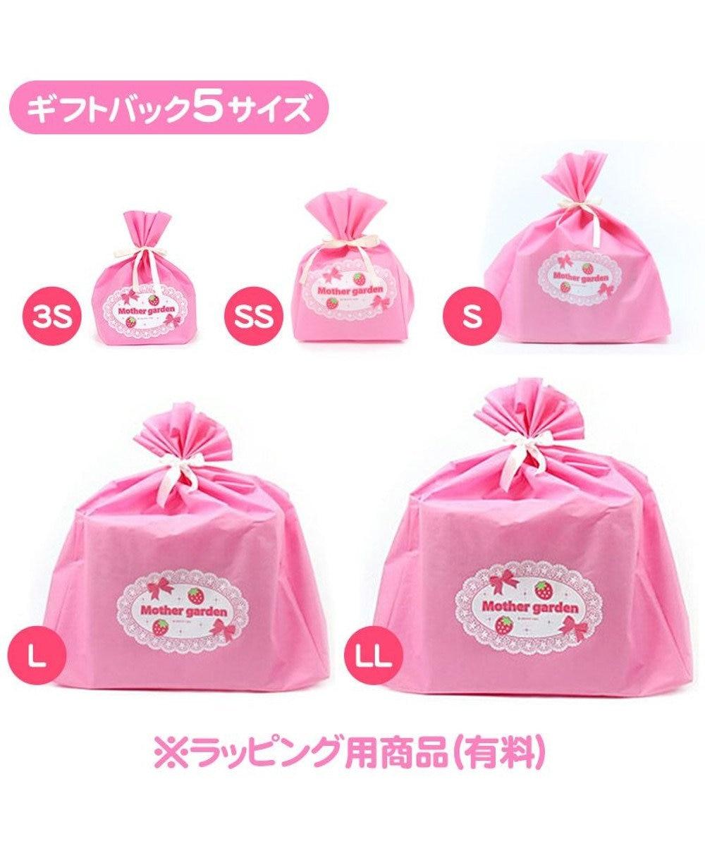 Mother garden ギフトラッピング用バッグ(同梱します) 【LLサイズ】 不織布 レース柄 ※ラッピング対応は致しておりません。(同梱のみ)ご自宅にて袋入れをお願い致します。《デラックスキッチン用サイズ》 プレゼント 3歳 4歳 女の子プレゼント誕生日 ピンク