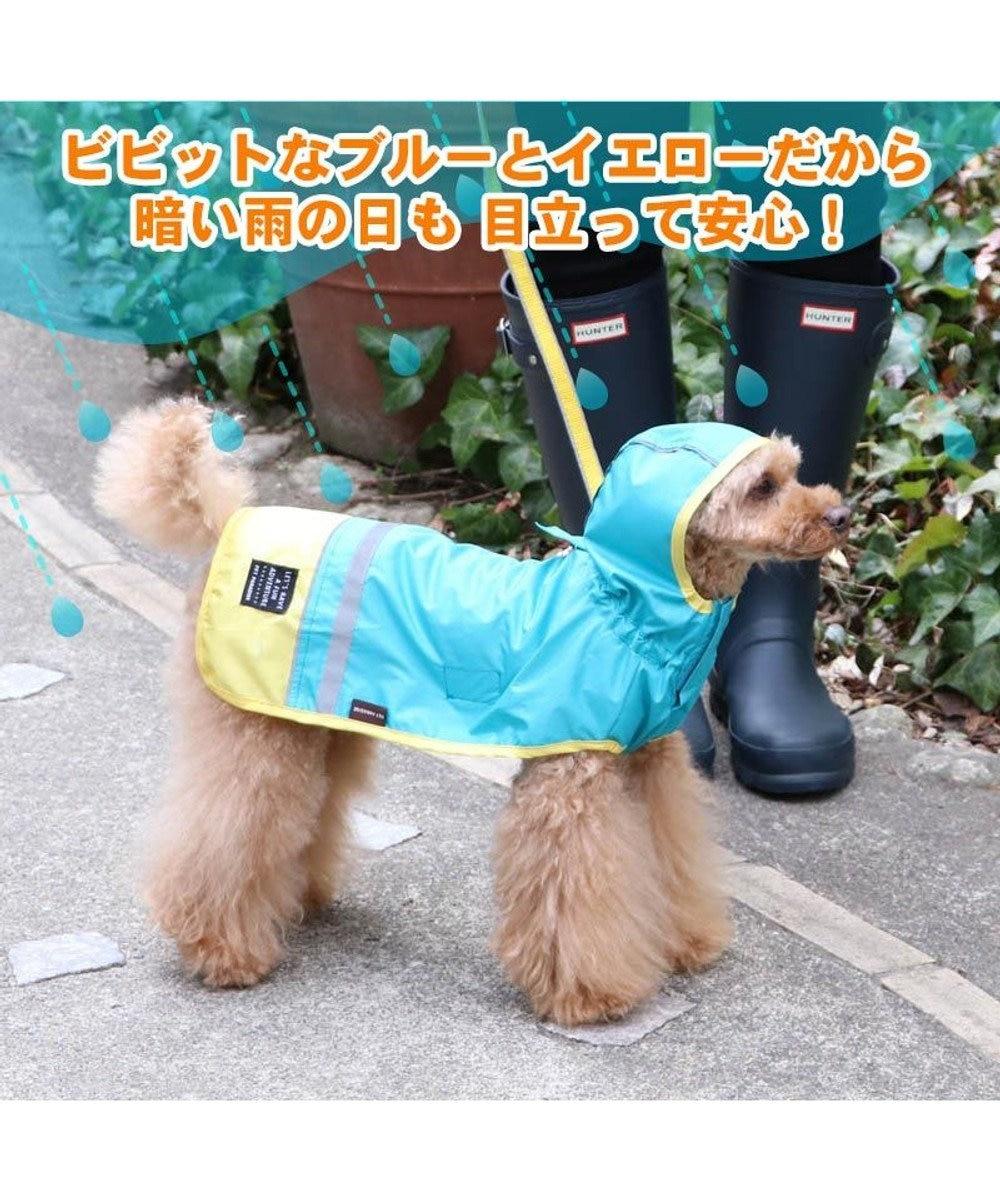 PET PARADISE 犬服 犬用品 ペットグッズ ペットウェア ペットパラダイス 切替レインマント 【超小型・小型犬】 | 犬用 超小型犬 小型犬 青緑