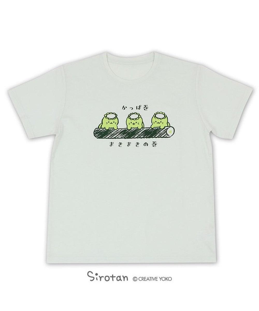 Mother garden しろたん Tシャツ 半袖 《かっぱ巻柄》緑色  S/M/L/XL レディース メンズ ユニセックス 男女兼用 半袖 あざらし アザラシ かわいい キャラクター マザーガーデン 緑