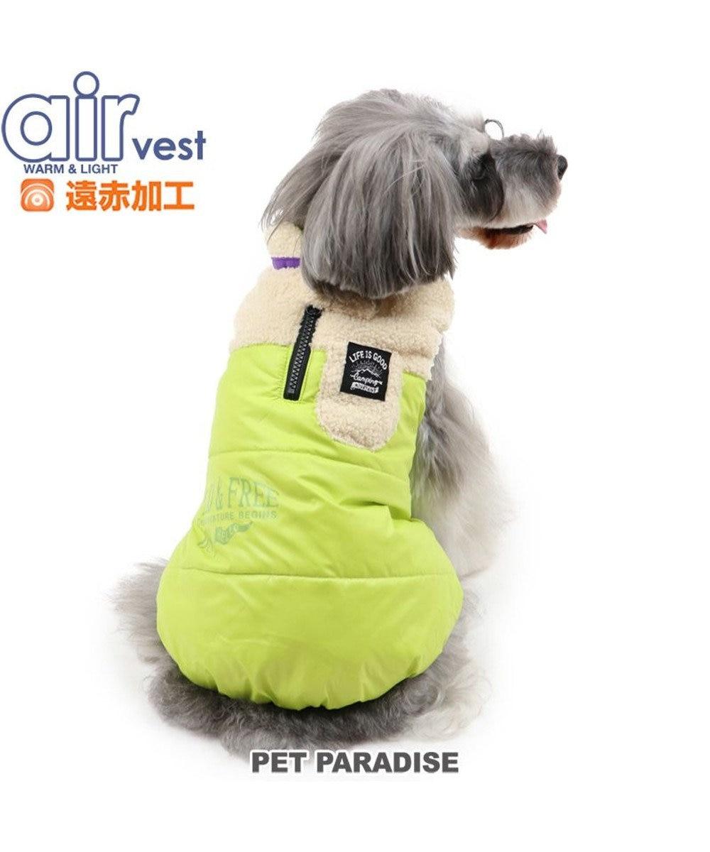 PET PARADISE 犬 服 秋服 遠赤外線 エアベスト 〔小型犬〕 切り替え 黄緑 ドッグウエア ドッグウエア いぬ イヌ おしゃれ かわいい 軽い あたたか 洗える 黄緑