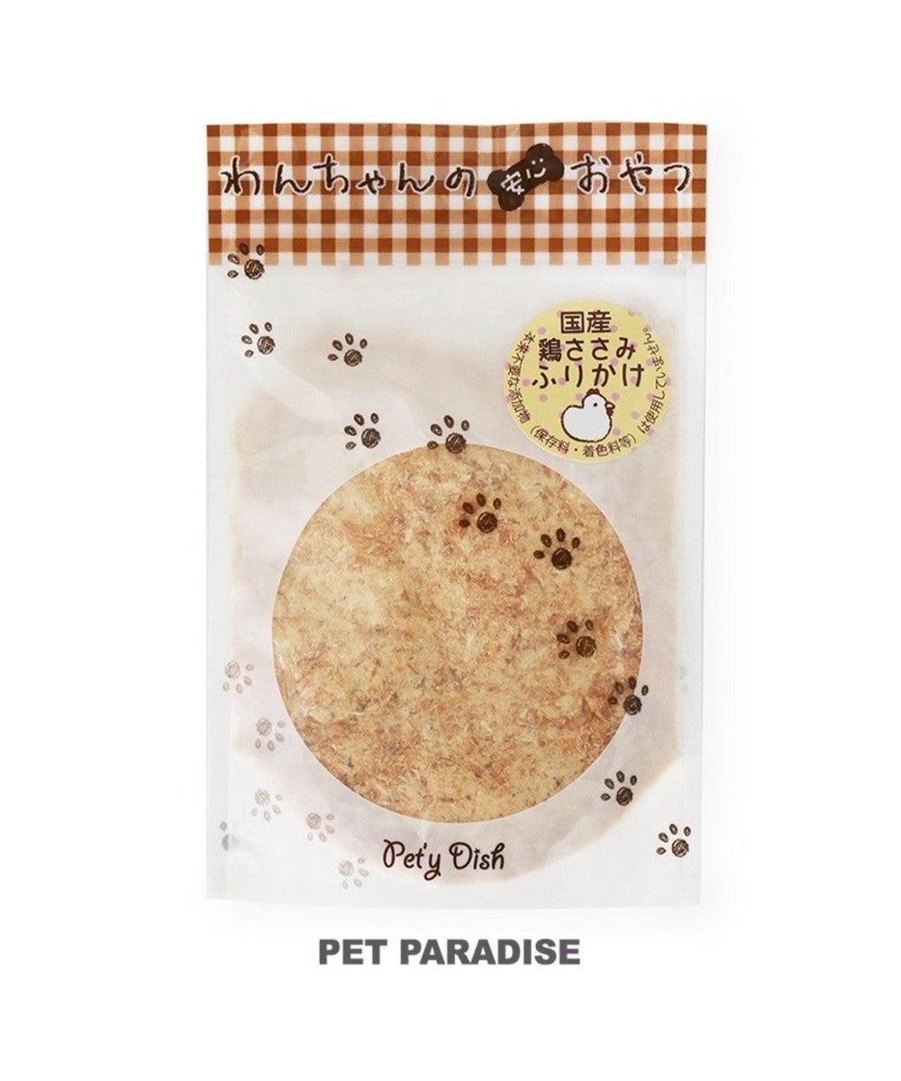 PET PARADISE 犬 おやつ 国産 フード ペットパラダイス 犬 おやつ 国産 鶏ささみ ふりかけ 60g | オヤツ 鶏肉 チキン ささみ -