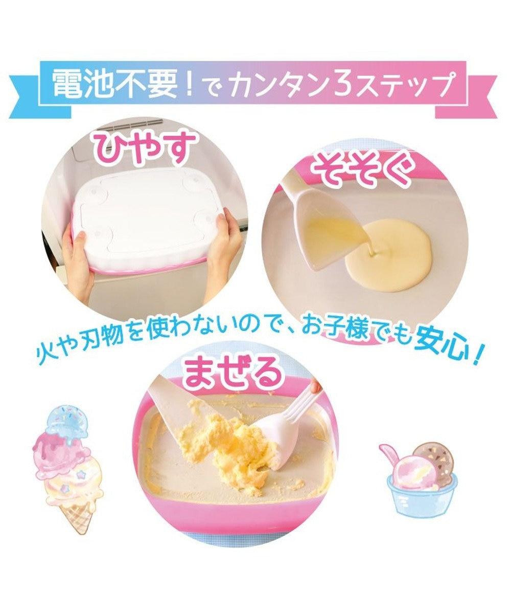 Mother garden マザーガーデン うさもも アイスクリームメーカー 手作り おうちで 自宅で 簡単 安心 アイスクリーム作り ホームパーティー キッズ 親子 おやつ お菓子 スイーツメーカー -