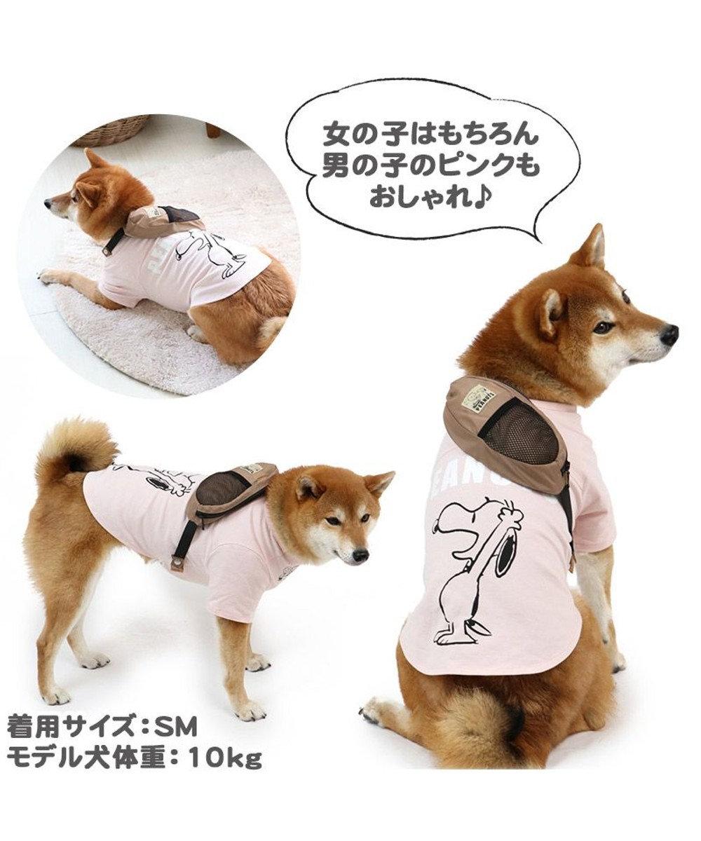PET PARADISE   犬服 犬用品 ペットグッズ ペットウェア ペットパラダイス 犬 服 スヌーピー お揃い Tシャツ ピンク 【中・大型犬】 ハッピー | おそろいドッグウエア ドッグウェア いぬ イヌ おしゃれ かわいい マルチカラー