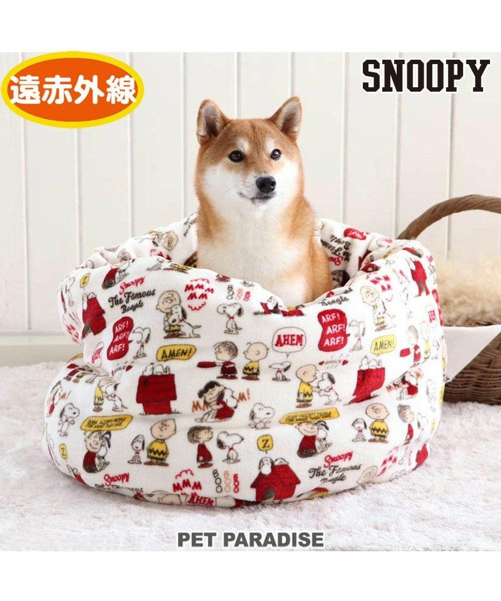 PET PARADISE 犬 ベッド おしゃれ 遠赤外線 スヌーピー 寝袋 カドラー (57×95cm) 仲良し柄 筒型 暖かい あったか 保温 防寒 防寒対策 もこもこ ふわふわ 介護 おしゃれ かわいい 茶系