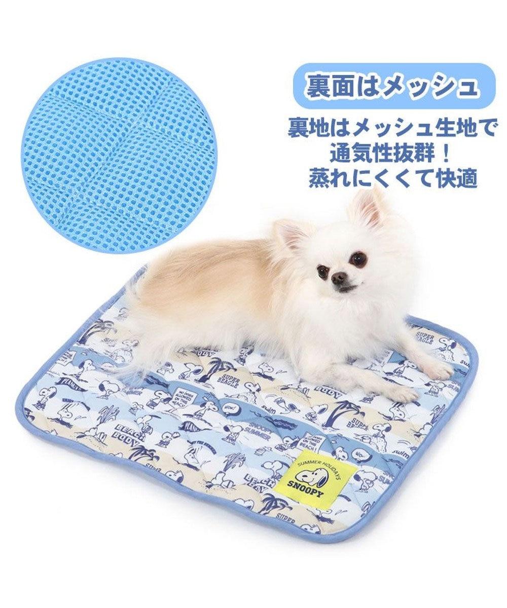 PET PARADISE ペットパラダイス スヌーピー 接触冷感 サマーホリデイ クールマット S (48cm×40cm) 水色