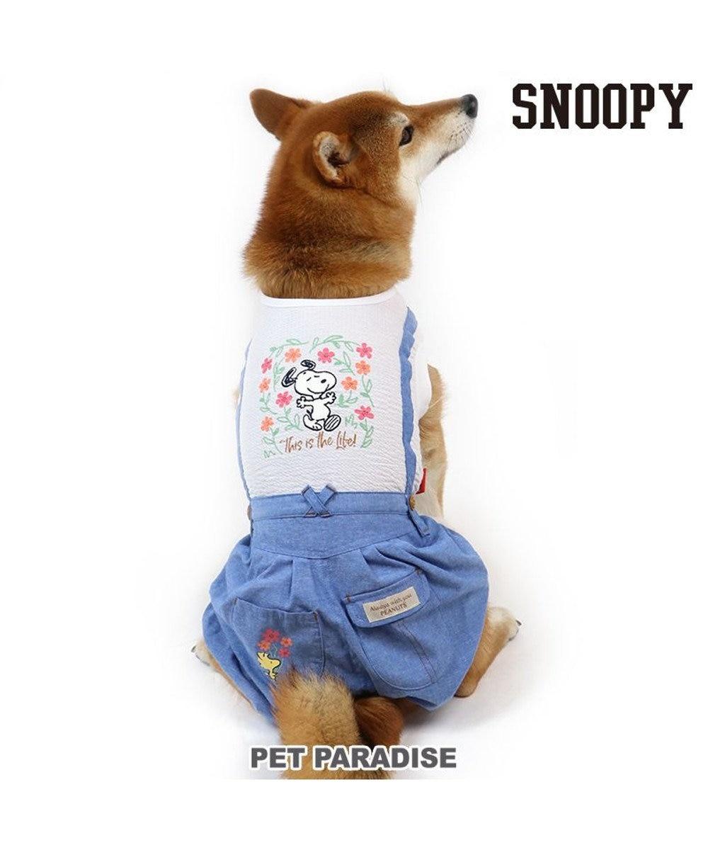 PET PARADISE 犬服 犬 服 ペットパラダイス スヌーピー フラワーパンツつなぎ 〔中型犬〕 青