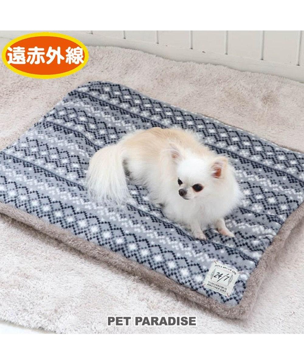 PET PARADISE 犬 マット 遠赤外線 ボアマット グレー (80×60cm) 犬 猫 ベッド 小型犬 おしゃれ かわいい グレー
