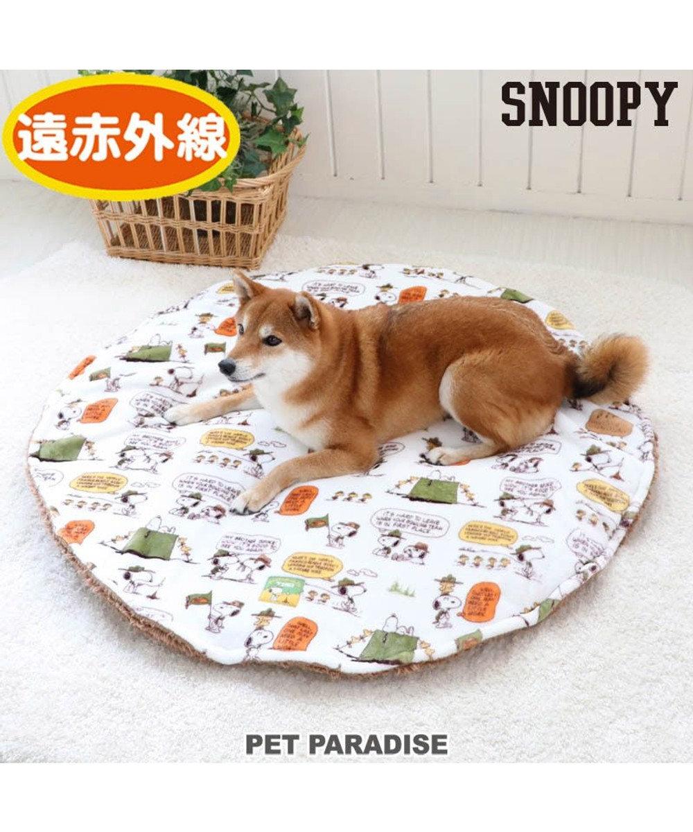 PET PARADISE 犬 マット 遠赤外線 スヌーピー マット 丸型  (105cm) ビーグル スカウト柄 | ネット限定 暖かい あったか 保温 防寒 防寒対策 もこもこ ふわふわ 介護 おしゃれ かわいい キャラクター ベージュ