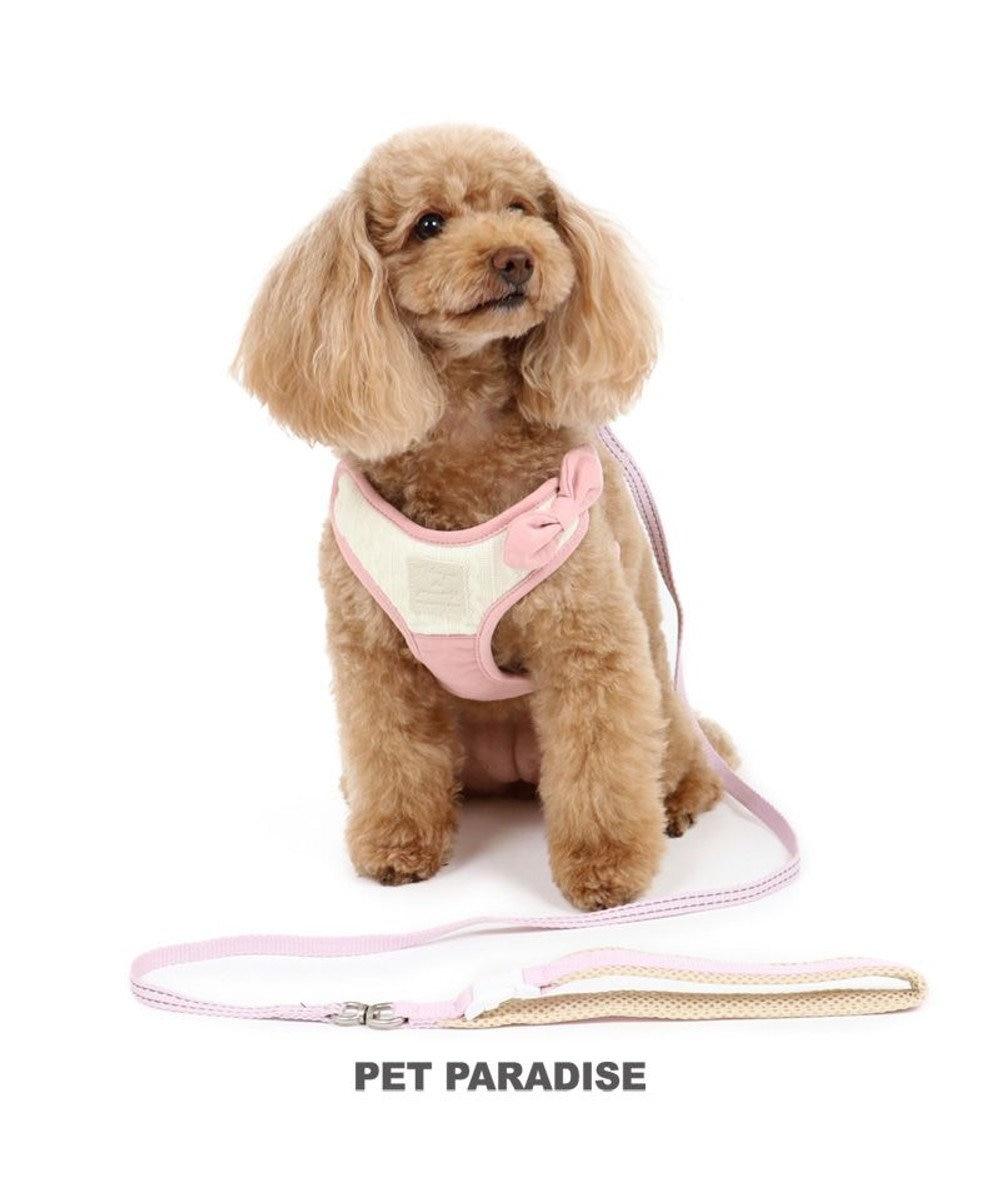 PET PARADISE 犬 ハーネスリード 【4S】 切替 小型犬 おさんぽ おでかけ お出掛け おしゃれ オシャレ かわいい ピンク(淡)