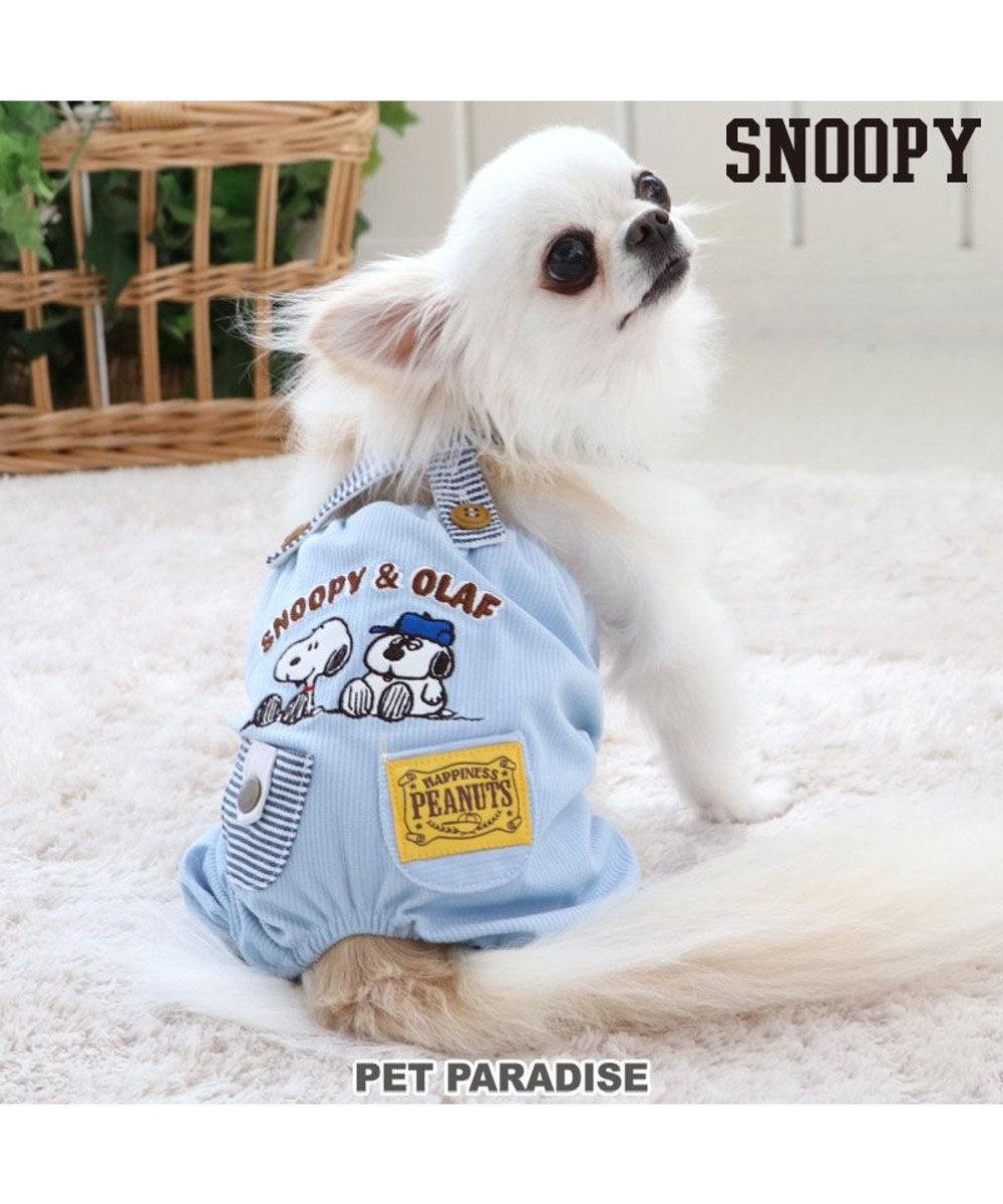 PET PARADISE 犬 服 夏 スヌーピー パンツつなぎ 〔小型犬〕 ブラザー サロペット 犬服 犬の服 犬 服 ペットウエア ペットウェア ドッグウエア ドッグウェア ベビー 超小型犬 小型犬 水色