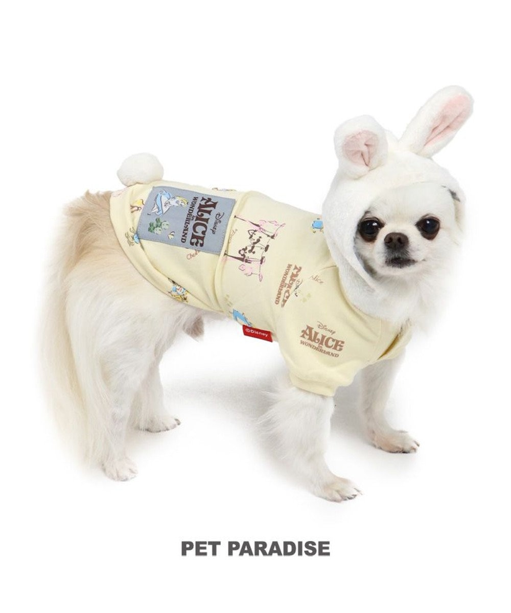 PET PARADISE 犬 服 夏 ディズニー ふしぎの国のアリス パーカー 〔小型犬〕 白ウサギ 犬服 犬の服 犬 服 ペットウエア ペットウェア ドッグウエア ドッグウェア ベビー 超小型犬 小型犬 ピンク(淡)