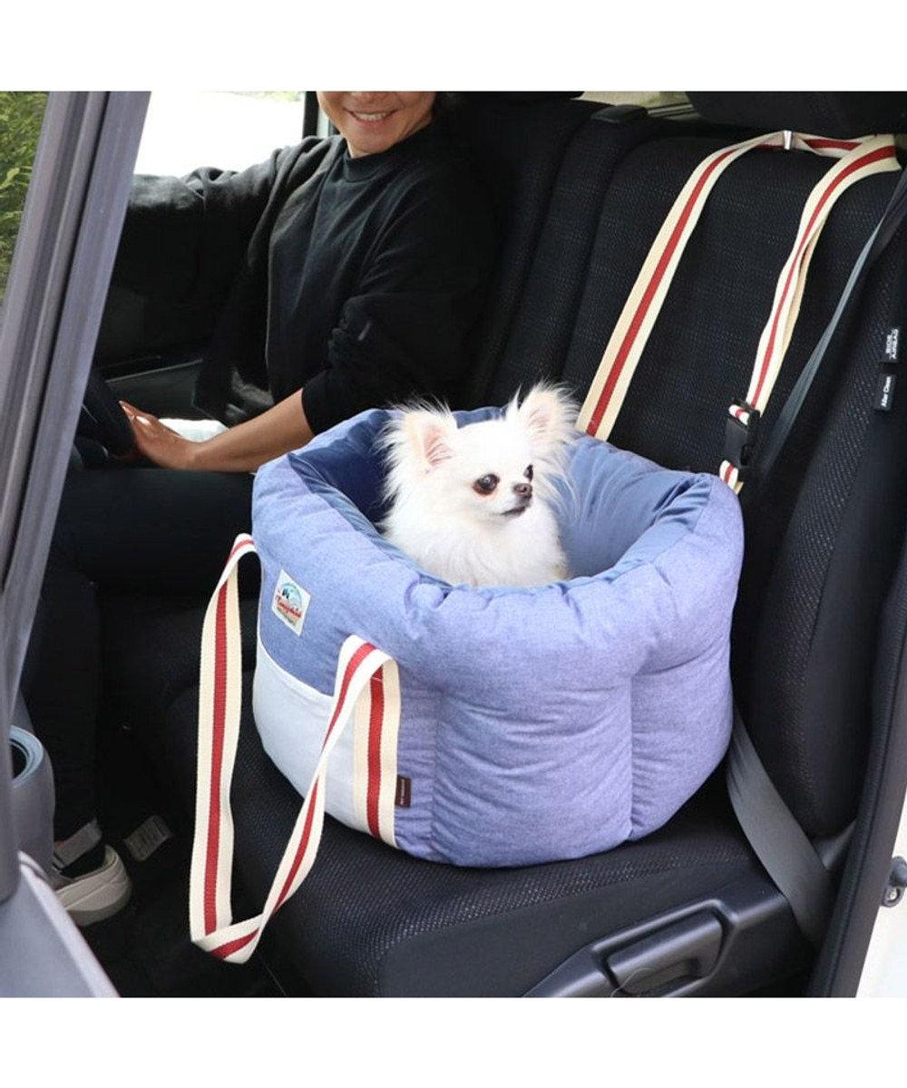 PET PARADISE 犬 キャリー ドライブ キャリーバッグ 〔小型犬〕 キャリーバック 犬 ドライブ ボックス ドライブシート ドライブベット ドライブベッド ドライブカドラー お出掛け 移動 車 おしゃれ 紺(ネイビー・インディゴ)