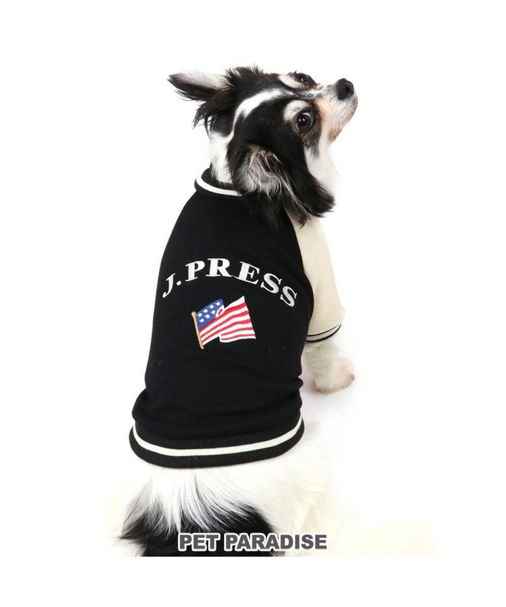 PET PARADISE 犬 服 J.PRESS トレーナー 〔小型犬〕 星条旗 ロゴ 犬服 犬の服 犬 服 ペットウエア ペットウェア ドッグウエア ドッグウェア ベビー 超小型犬 小型犬 紺(ネイビー・インディゴ)