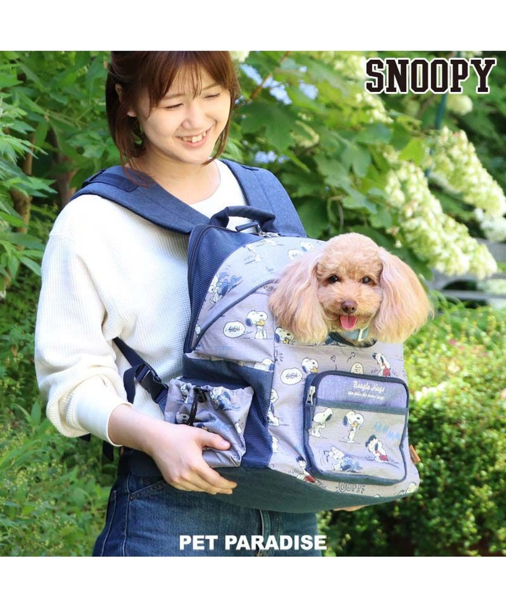 PET PARADISE 犬 キャリー スヌーピー ハグ&リュック キャリーバッグ 〔小型犬〕 ハグ柄 キャリーバック ショルダー イヌ ドック ペット用品 おしゃれ かわいい 猫 グレー