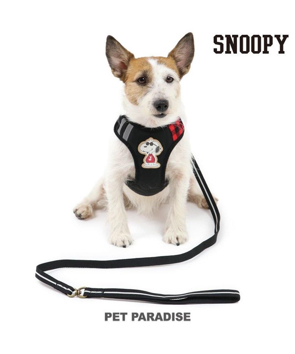 PET PARADISE 犬 ハーネス リード スヌーピー 【S】 ジョークール ハーネスリード 小型犬 おさんぽ おでかけ お出掛け おしゃれ オシャレ かわいい キャラクター 黒