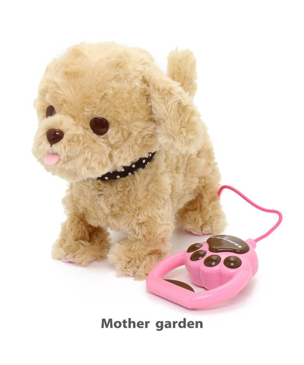 Mother garden 《シリーズ累計販売 89000個突破》 マザーガーデン 動く 犬のぬいぐるみ いっしょに一緒にお散歩 わんちゃん 歩くおもちゃ わんわん トイ プードル  動くおもちゃ 女の子 男の子 お家遊び 家遊び 玩具 お盆玉 夏休み -