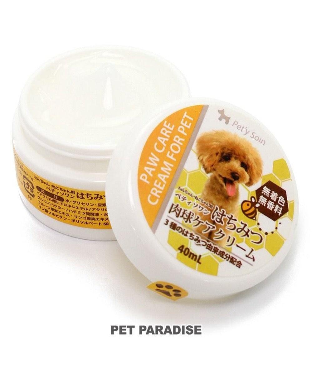 PET PARADISE ペット用品 犬 猫 お手入れ ケア用品 ペットパラダイス はちみつ肉球ケアクリーム 40ml | 国産 肉球のひび割れ、アスファルト焼け、フローリング対策に! オレンジ