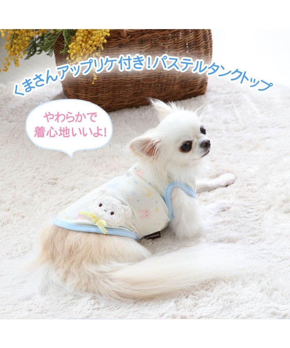 PET PARADISE ペットパラダイス くま パステル タンクトップ〔超小型・小型犬〕 白~オフホワイト