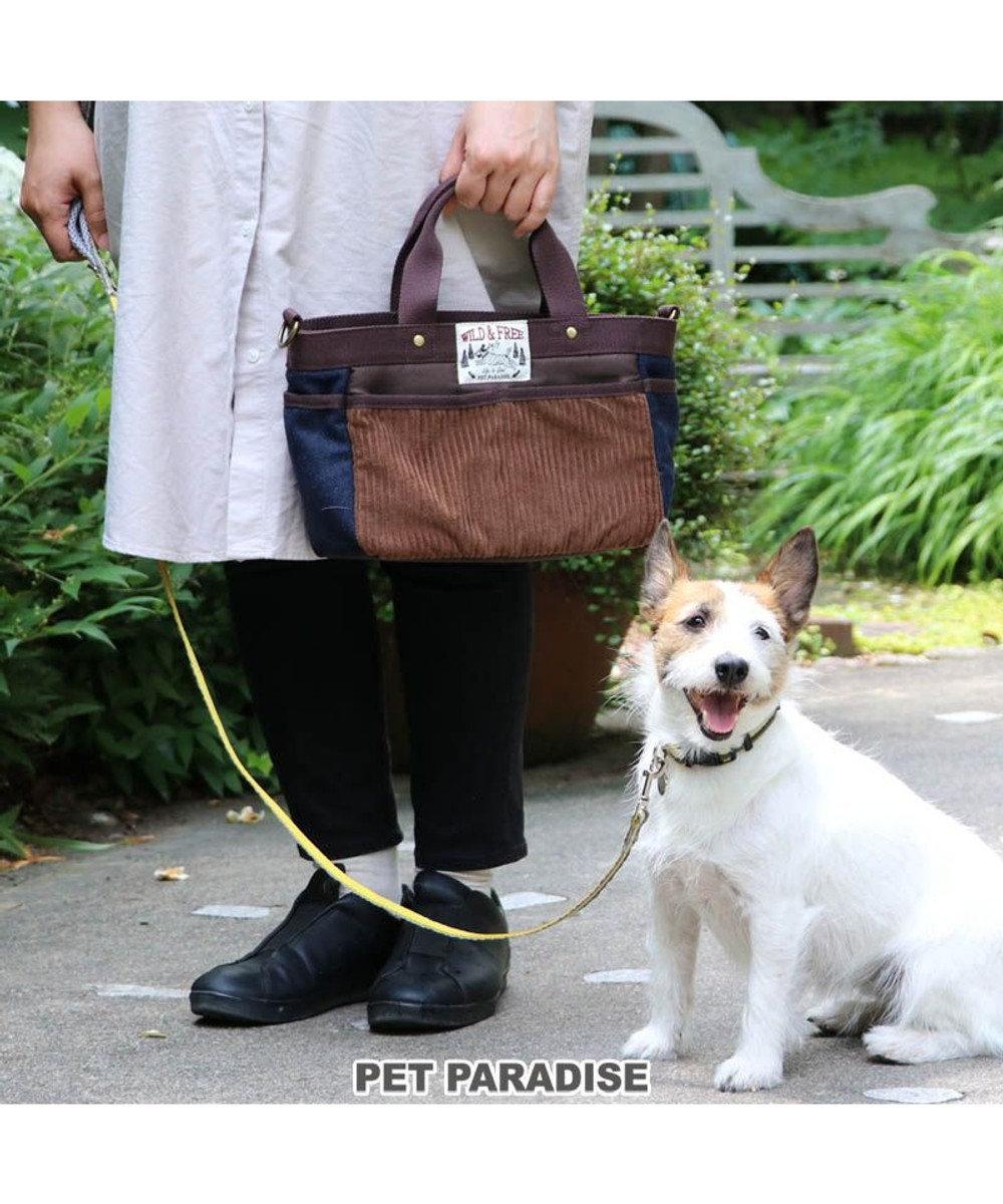 PET PARADISE お散歩バッグ  (26×12cm) コーデュロイ 犬 キャリーバッグ ペット キャリーバッグ ショルダー イヌ ドック 犬服 犬用品 ペット用品 おしゃれ かわいい 猫 キャラクター 茶系