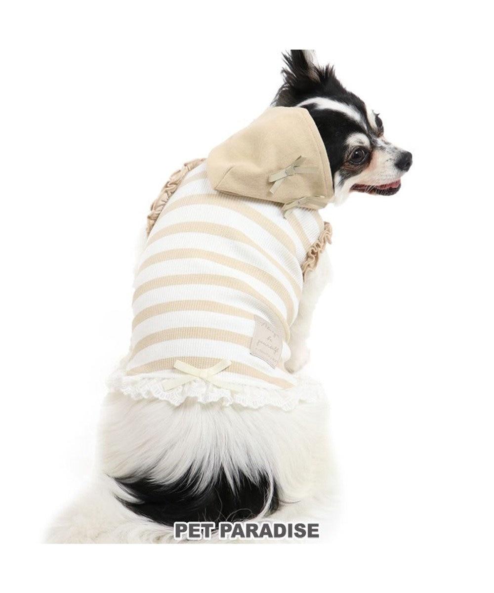 PET PARADISE 犬 服 夏 パーカー 〔小型犬〕 ワッフル ベージュ 犬服 犬の服 犬 服 ペットウエア ペットウェア ドッグウエア ドッグウェア ベビー 超小型犬 小型犬 ベージュ