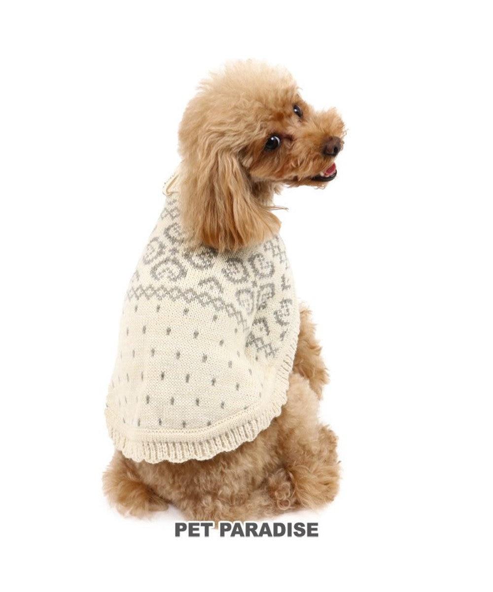 PET PARADISE 犬 服 秋服 ニット ポンチョ 〔小型犬〕 白 犬服 犬の服 犬 服 ペットウエア ペットウェア ドッグウエア ドッグウェア ベビー 超小型犬 小型犬 白~オフホワイト