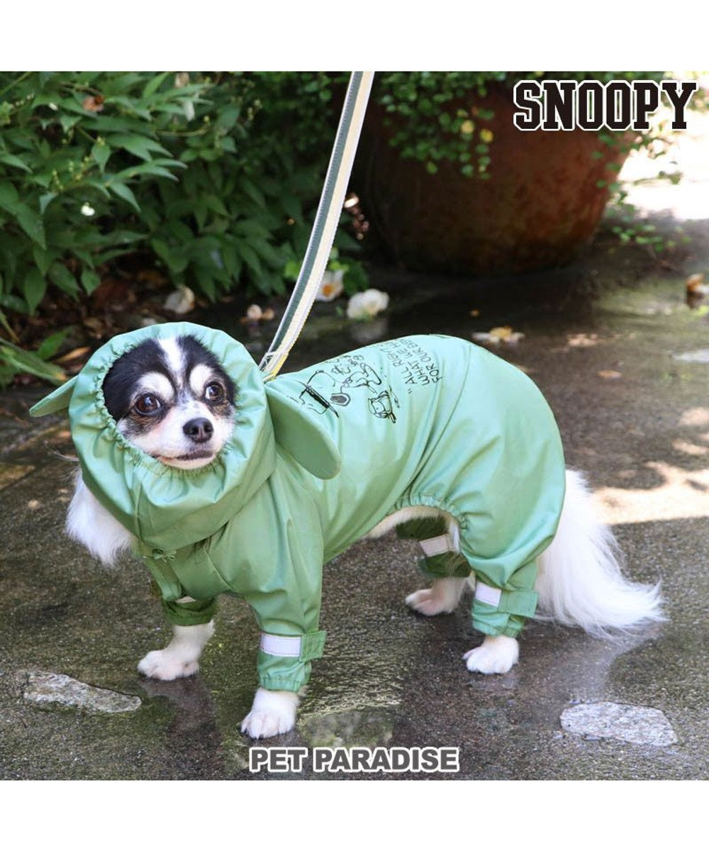 PET PARADISE 犬 服 スヌーピー レインコート フルカバータイプ 〔小型犬〕 スヌード付き ビーグル スカウト柄 カッパ 反射 撥水 雨具 キャラクター 緑