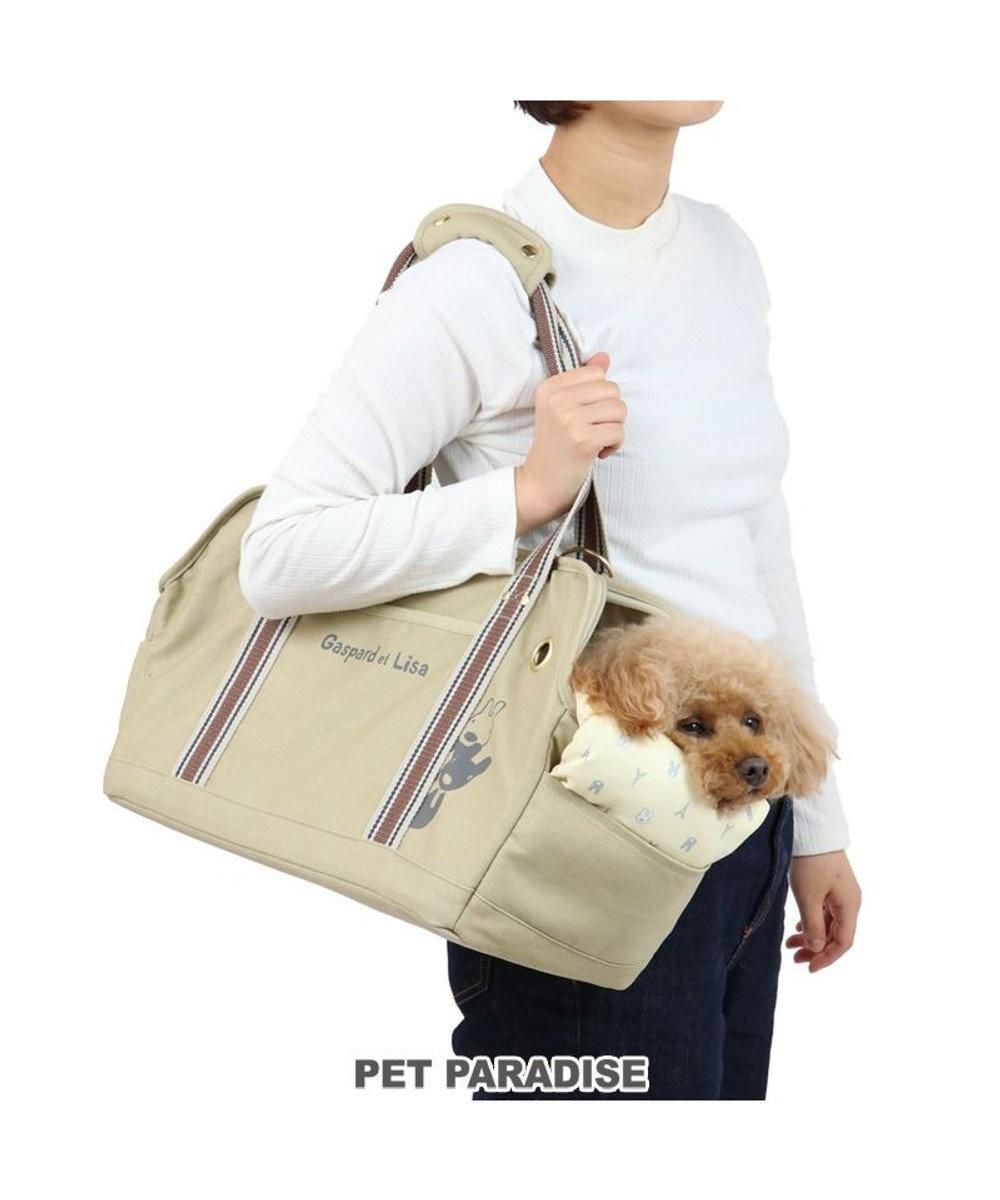 PET PARADISE 犬 キャリー リサとガスパール キャリーバッグ 〔小型犬〕 両ポケット キャリーバック ショルダー イヌ ドック ペット用品 おしゃれ かわいい 猫 ベージュ