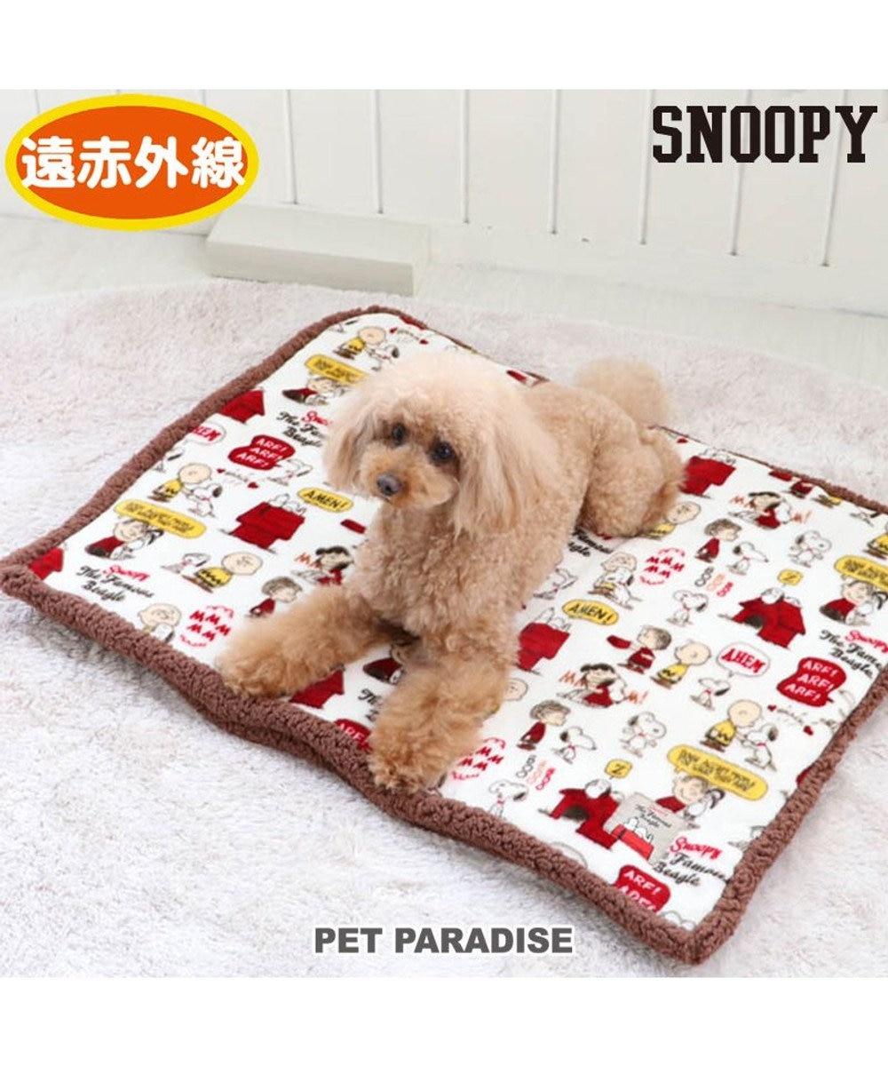 PET PARADISE 犬 マット 遠赤外線 スヌーピー ボアマット (80×60cm) 仲良し柄 四角 犬 猫 ベッド 小型犬 おしゃれ かわいい 茶系
