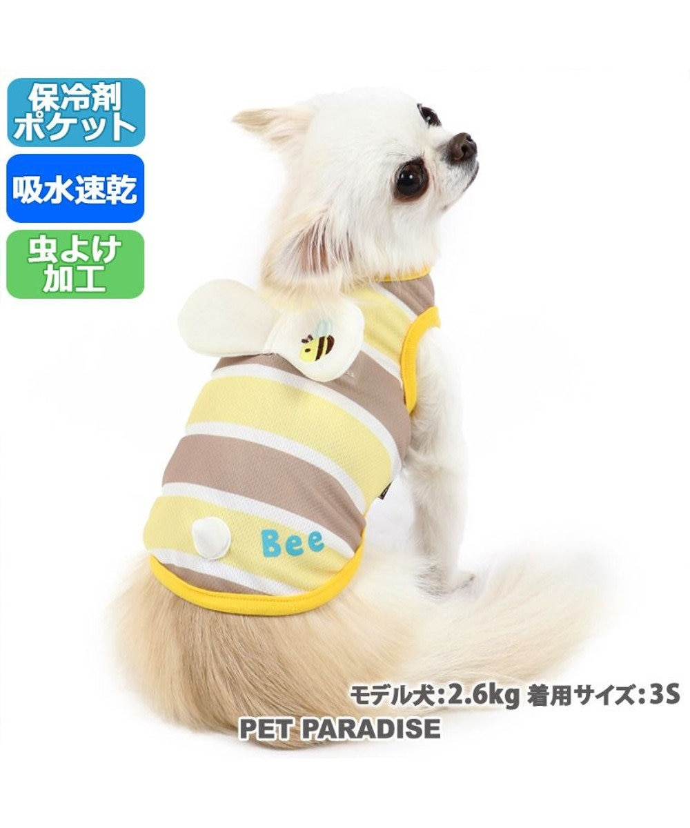 PET PARADISE 犬 服 春夏 保冷剤付き タンクトップ 〔小型犬〕 はち ポケットクール ドッグウエア ドッグウェア イヌ おしゃれ かわいい ひんやり 夏 涼感 冷却 吸水速乾 黄