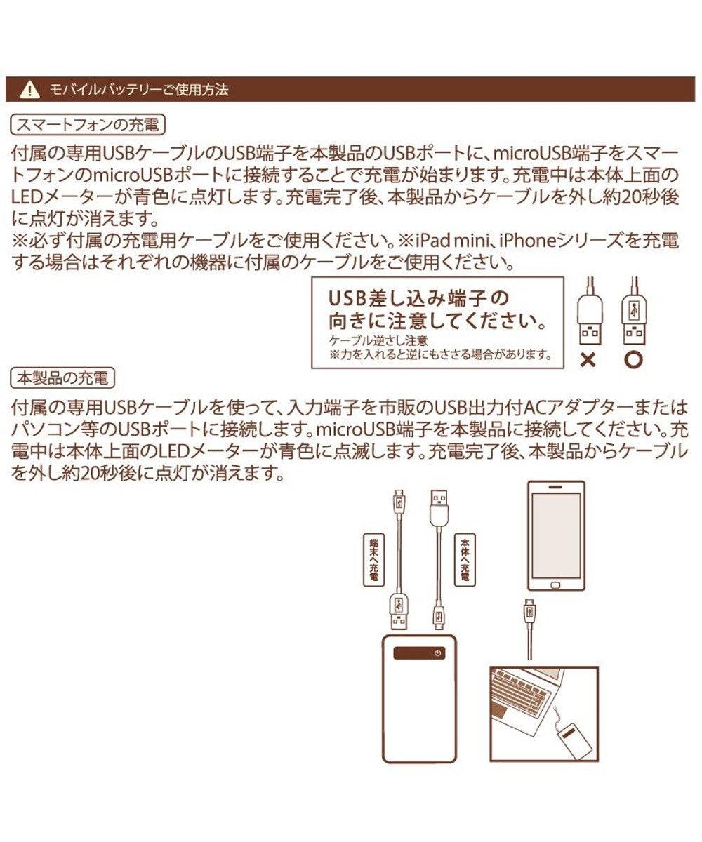 Mother garden しろたん モバイルバッテリー 《プリン柄》 USB出力 リチウムイオンポリマー充電器 スマホ充電器 電池容量3.7V 4000mAh アザラシ あざらし かわいい キャラクター マザーガーデン  父の日 母の日 マルチカラー