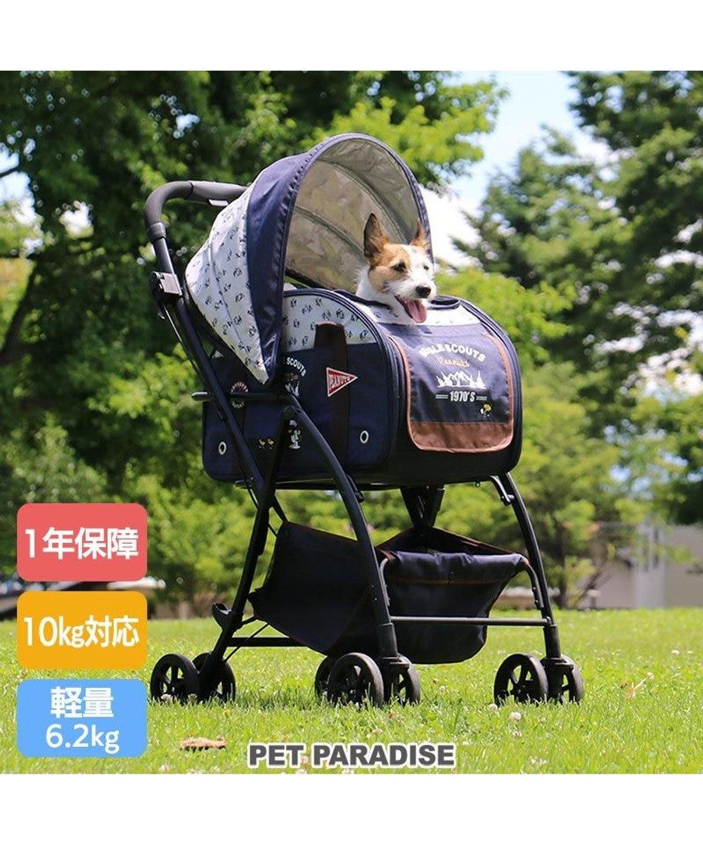 PET PARADISE 犬用品 ペットグッズ キャリーバッグ ペットパラダイス 犬 カート バギー おしゃれ スヌーピー 3WAY ハンドフル ペット カート |  1年保証 猫 キャラクター ペットバギー 多頭 介護 軽量 コンパクト収納 折りたたみ 対面 紺(ネイビー・インディゴ)