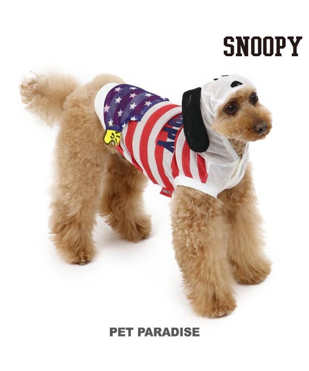 PET PARADISE 犬 服 春夏 スヌーピー パーカー 〔小型犬〕 耳付き メッシュ ドッグウエア ドッグウェア イヌ おしゃれ かわいい 白~オフホワイト