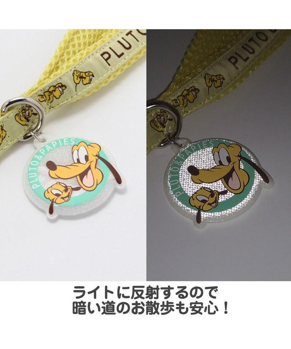 PET PARADISE ディズニー プルート&パピーリード ペット4S~3S〔超小型犬〕 黄