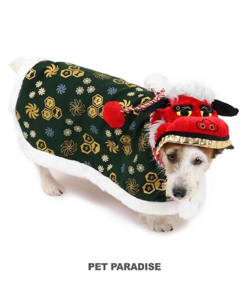 PET PARADISE 犬 服 ししまい コート 〔小型犬〕 獅子舞 お正月 新年 年賀状 初詣 SNS インスタ映え 着ぐるみ コスチューム コスプレ ドッグウエア ドッグウェア いぬ イヌ おしゃれ かわいい 緑