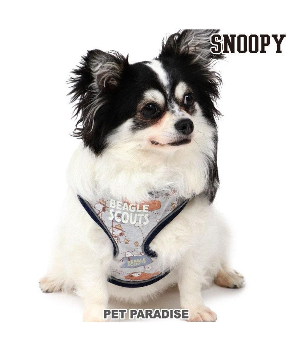 PET PARADISE 犬 ハーネス スヌーピー 2way 【3S】 反射 ビーグルスカウト柄 | 小型犬 おさんぽ おでかけ お出掛け おしゃれ オシャレ かわいい グレー