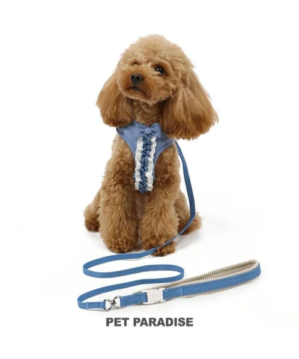 PET PARADISE 犬用品 ペットグッズ お散歩 ペットパラダイス犬 ハーネス リード 【S】 フリル ハーネスリード   超小型犬 小型犬 おさんぽ おでかけ お出掛け おしゃれ オシャレ かわいい 水色