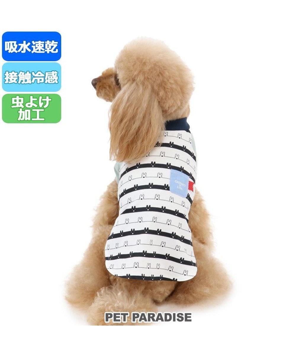 PET PARADISE 犬服 犬 服 ペットパラダイス リサとガスパール クール 接触冷感 虫よけ ボーダー Tシャツ 〔小型犬〕 超小型犬 小型犬 天竺 ひんやり 夏 涼感 冷却 吸水速乾 クールマックス 無彩色