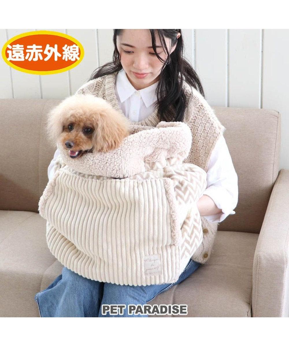 PET PARADISE 犬 ベッド おしゃれ 遠赤外線 犬たんぽ (40×48cm) ボア 寝袋 もこもこ ふわふわ 犬 猫 ベッド ベット 小型犬 介護 おしゃれ かわいい クッション アイボリー