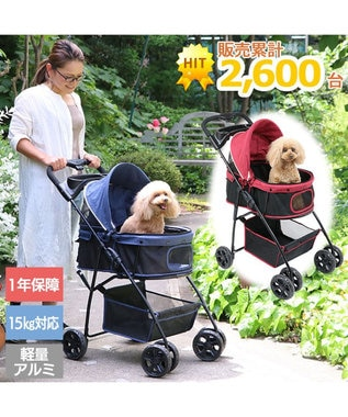 PET PARADISE [ネット店限定]MPF  ペットカート レッド  犬猫多頭飼い対応 赤