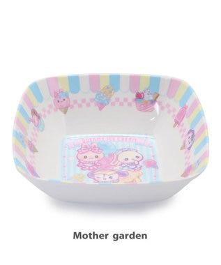 Mother garden マザーガーデン うさもも メラミン食器 スクエアボール 《アイス柄》 単品 食洗機可 子供用食器 メラミン製 四角 お皿 プレート キッズ 女の子 かわいい 食器 マルチカラー