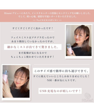 Mother garden Hinami ナノフェイスミスト 白色 桃色 携帯ミスト 顔用加湿器 補水美容器 USB充電式 小型 フェイス 保湿 安心安全快適な暮らしをサポート ヒナミ ひなみ 母の日 ピンク