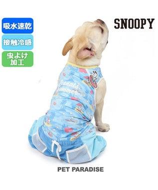 PET PARADISE 犬服 犬 服 ペットパラダイス スヌーピー  クール 接触冷感 虫よけ パンツつなぎ 〔中型犬〕 天竺 ひんやり 夏 涼感 冷却 吸水速乾 クールマックス 水色