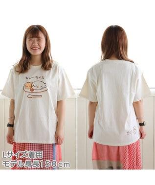 Mother garden  しろたん Tシャツ 半袖  《カレーライス柄》 オフホワイト色 S/M/L/XL レディース メンズ ユニセックス 男女兼用  かわいい キャラクター 半袖Tシャツ マザーガーデン 白~オフホワイト