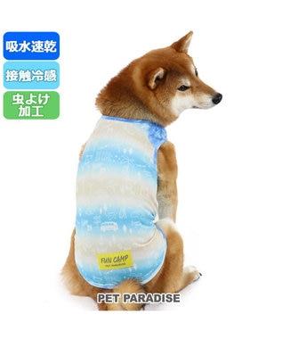 PET PARADISE 犬服 犬 服 ペットパラダイス クール 接触冷感 虫よけ 総柄 メッシュ タンクトップ 〔中・大型犬〕 中型犬 大型犬 メッシュ ひんやり 夏 涼感 冷却 吸水速乾 クールマックス 青